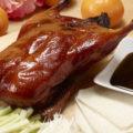 рецепт утки по-пекински в духовке